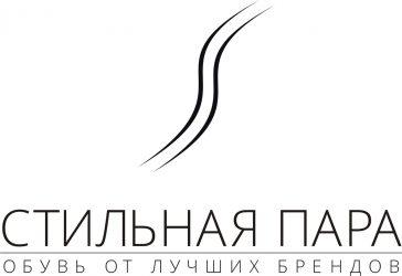 Стильная_Пара